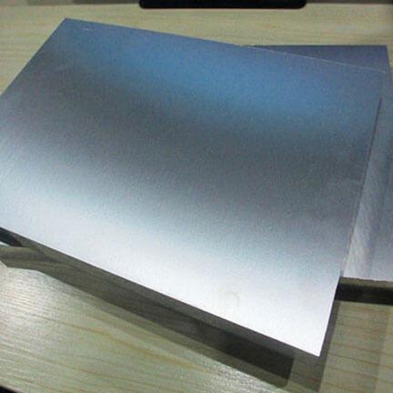 7075 Aluminum Sheet/Plate